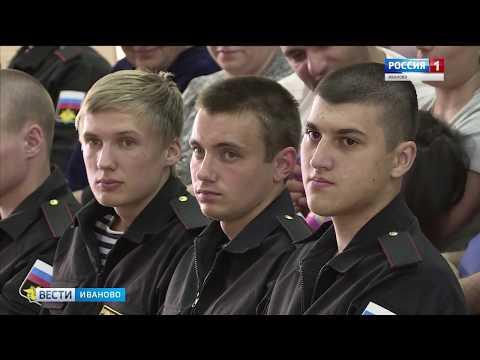 Призывники из Ивановской области отправились на службу в Вооруженные силы России