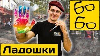 Удары ладонями с Егором Чудиновским — техника и тренировка ударов ладонью и пальцами в крав-мага