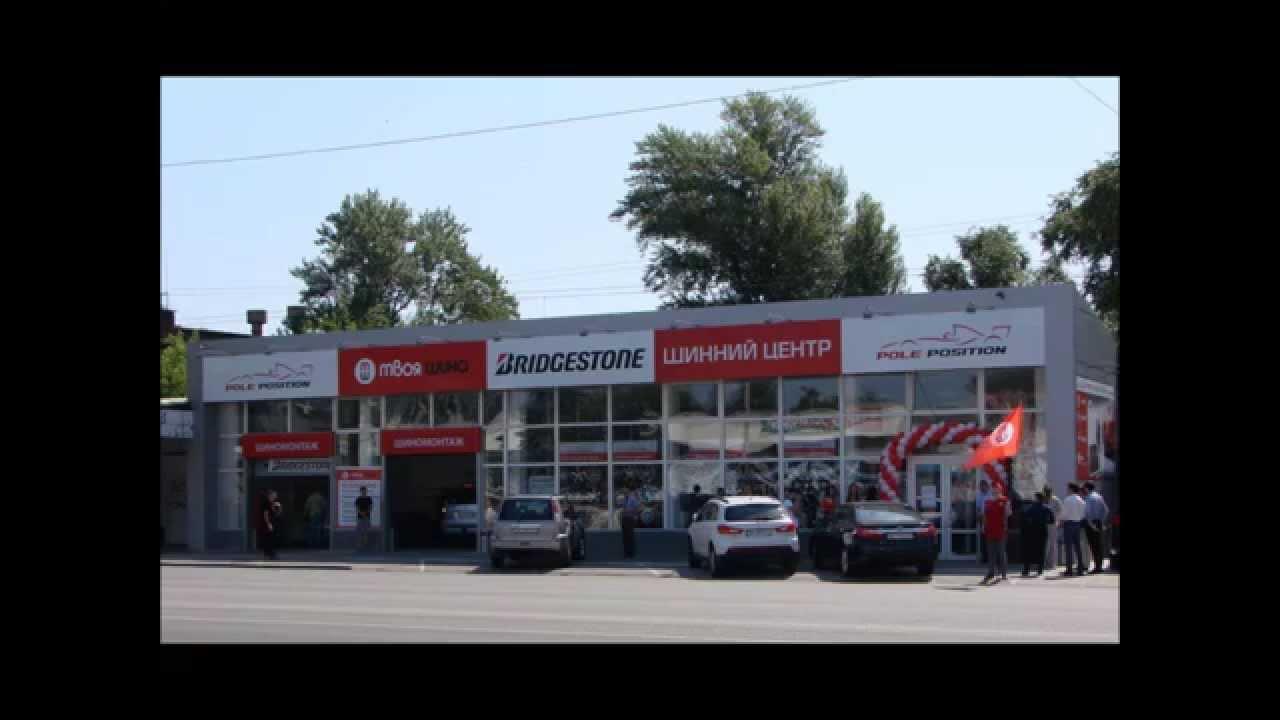 Купить шины по низким ценам в интернет-магазине shinoman. Ua. Резина, покрышки и автошины как зимние так и летние с гарантией и доставкой по украине за 1-3 дня.