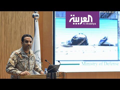 تركي المالكي: الهجوم على أرامكو جاء من الشمال وبالتأكيد كان مدعوما من إيران  - نشر قبل 29 دقيقة