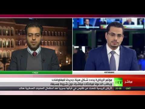 لقاء مهند دليقان على قناة روسيا اليوم 23/11/2017
