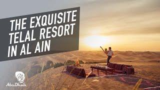 Desert hideaway hotels in Abu Dhabi | Visit Abu Dhabi