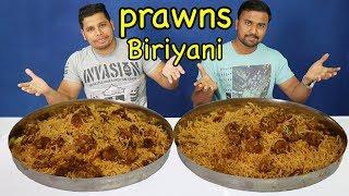 800 rs PRAWNS BIRIYANI FAMILY PACK EATING | EATING CHALLENGE | INDIAN FOOD EATING |