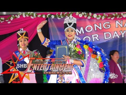 SUAB HMONG ENTERTAINMENT: (FULL PROGRAM) - 2019 Miss Hmong Wisconsin Teen Competition