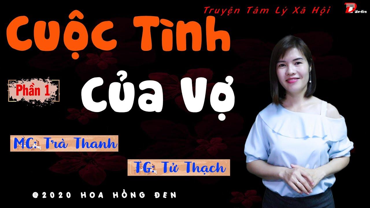 Truyện tâm lí xã hội Cuộc Tình của vợ - Tập 1: Cuộc sống hôn nhân Mc Trà Thanh diễn đọc