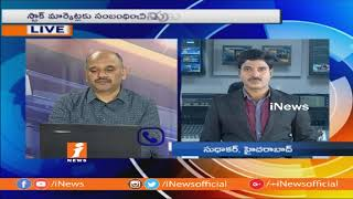 Stock Market To Face Some Volatility In Expiry Of F&O | Money Money (23-04-2018) | iNews