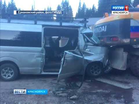 В Ермаковском районе в ДТП погибли четыре человека
