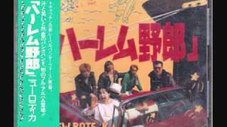 Some old school punk from one of Japan's best in that category.