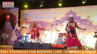 Delhi Shahar Mein Maro Ghaghro Song Performance   Rajasthani Haryanvi Slow Motion Comedy Dance Group