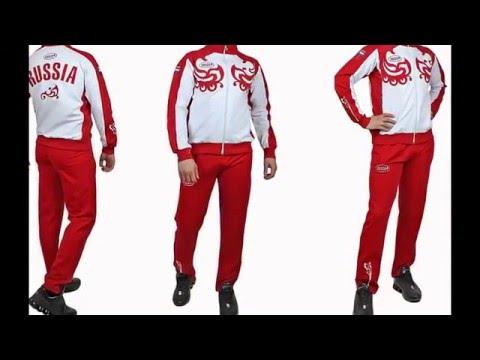 Спортивные костюмы мужские купить интернет магазин недорого