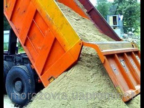 Щебень всех фракций Песок строительный Мариуполь ШЛАК отвальный КЕРАМЗИТ с доставкой купить заказать