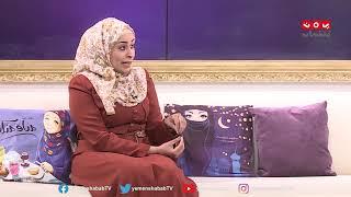 المسلسلات الرمضانية | مع د. هاجر السكارنة | رمضان والناس