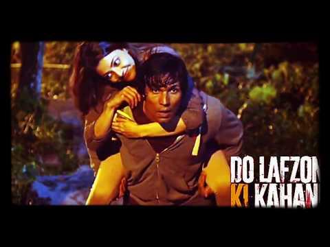 Akhiyaan||Ringtone||Do Lafzon Ki Kahani