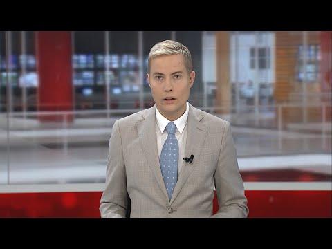 Stora prostester när Trump landar i Helsingfors - snart inleds möte med Putin - Nyheterna (TV4)