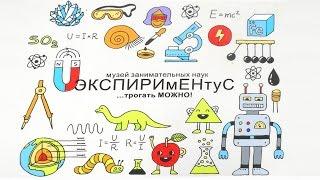 Химические эксперименты. Экспериментус в Витебске 2016(В рамках выставки