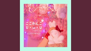 Provided to YouTube by TuneCore Japan ここわんこU・ω・U (2021 Update.) · COISIO RINGO ここわんこU・ω・U (2021 Update.) ℗ 2021 Air the rooM Released on: ...