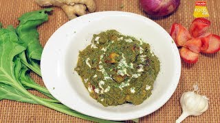 Palak Paneer | Restaurant Style Palak Paneer | पालक पनीर | Best Palak Paneer | Food Tak