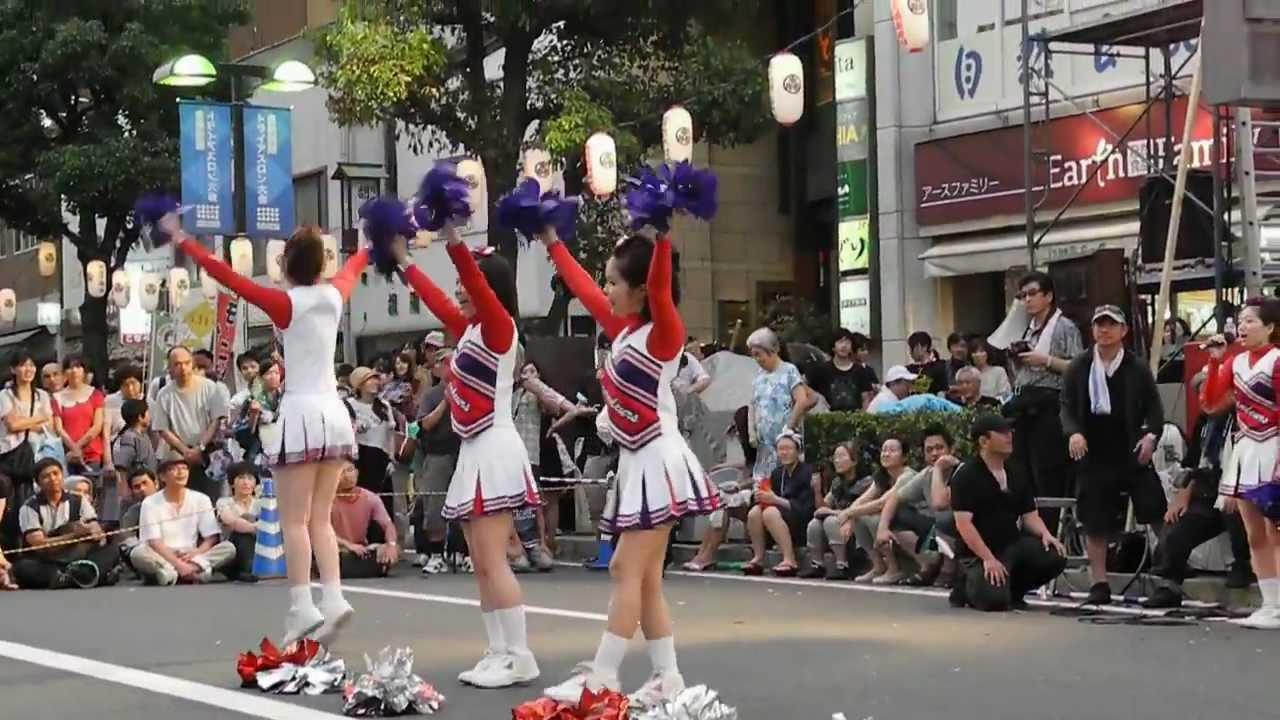 Japanese video 250 - 4 5
