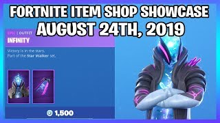 *NEW* INFINITY SKIN SET! (Fortnite Item Shop 24th August)