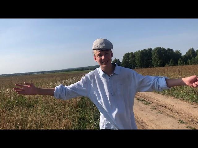 Изображение предпросмотра прочтения – МатвейШулаев читает произведение «Я иду долиной. На затылке кепи…» С.А.Есенина