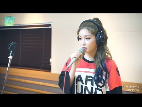 RADIO LIVE | CHUNG HA - Why Don`t You Know, 청하 - Why Don`t You Know [Tei's Dreaming Radio] 20170705