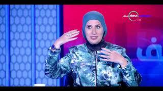 الحريف - فقرة تحليل لغة الجسد لـ خالد حبيب مع