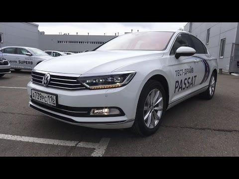 2017 Volkswagen Passat B8. Обзор интерьер, экстерьер, двигатель .