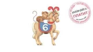 Видео лошади онлайн  Как нарисовать лошадь карандашом(СМОТРЕТЬ ЛОШАДЬ ОНЛАЙН. Как правильно нарисовать лошадь карандашом онлайн поэтапно. http://youtu.be/j2rWPpWPaqg На..., 2014-10-06T19:06:16.000Z)