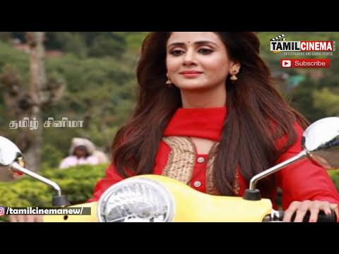 Actress Parul Yadav Video | Tamil Cinema News