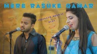 """Mere Rashke Qamar"" |Cover By Shree N  |Originally By Nusrat Fateh Ali Khan |T-Series"