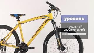 обзор велосипеда Format 1413 26 (2016)