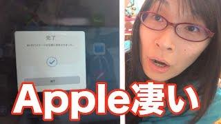 アップルのパスワード共有がクール iPhone iPad Mac Apple