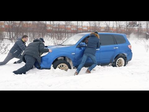 Subaru на бездорожье (снег 40 см)