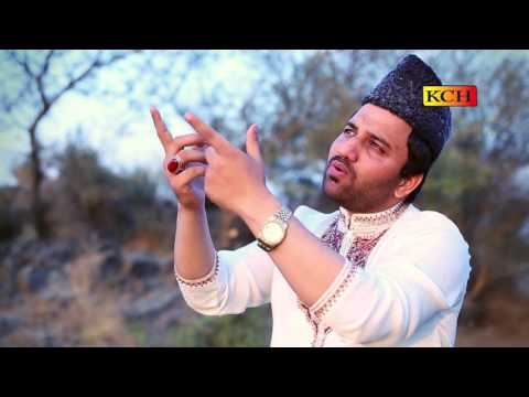 Very Beautiful Naat Panjabi || CHALYEE SARKAR KOOL || New Millad Album Rajja Mujahid