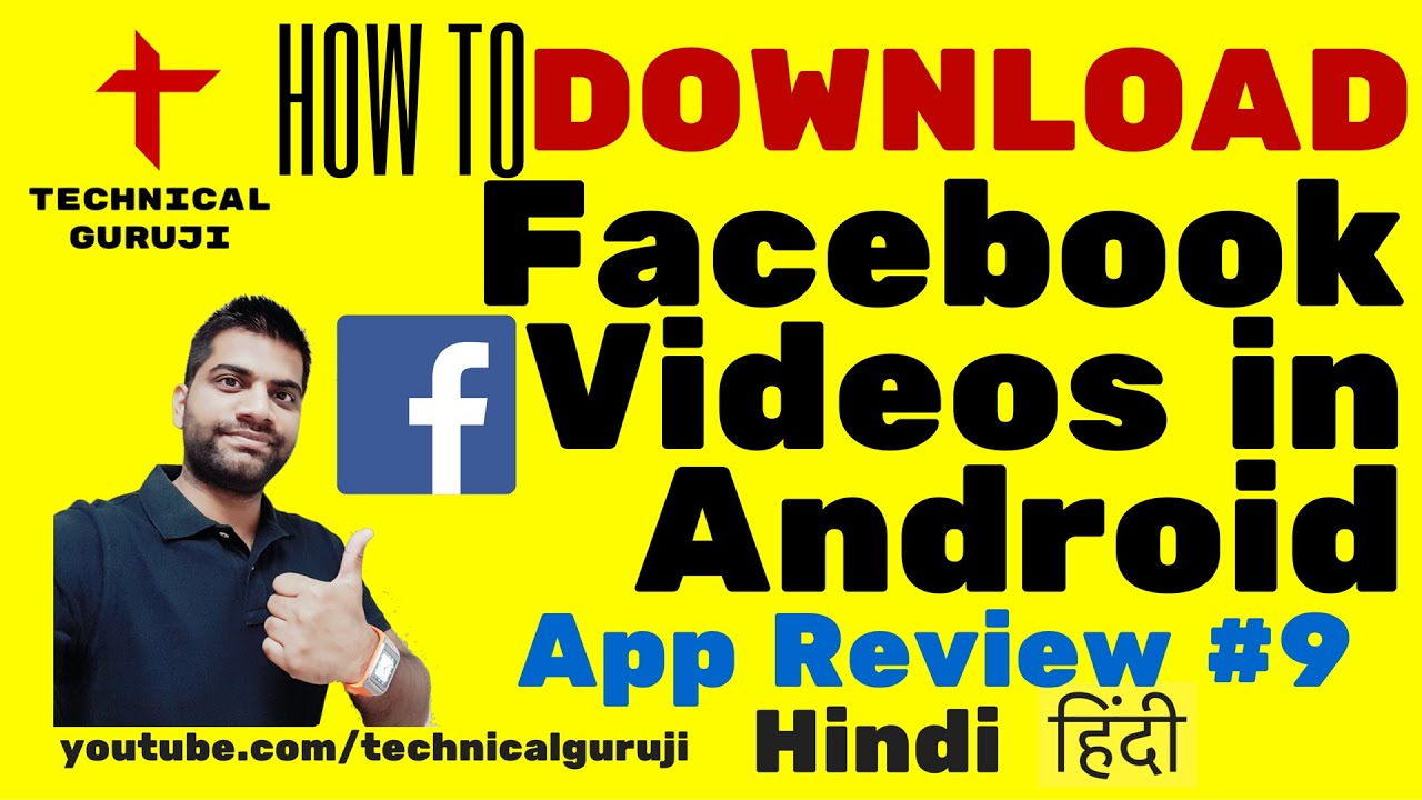 [hindi] How To Easily Download Videos From Facebook  Android App Review #9
