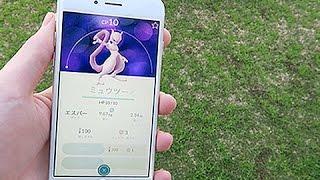 Massive Pokemon Go Mewtwo Prank