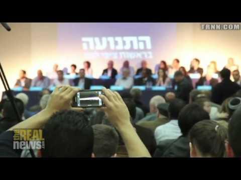 Liberman Resignation and Israeli Elections 2013