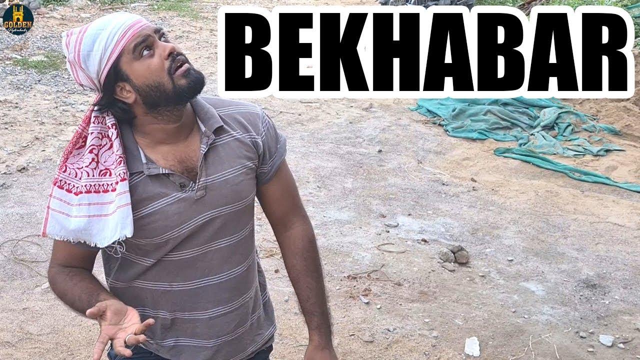 Bekhabar   Reality Of Life   Life Message Video   Abdul Razzak   Golden Hyderabadiz