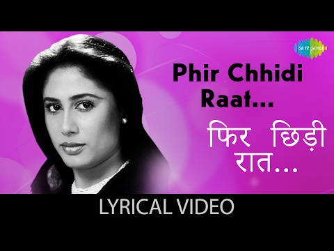 Phir Chhiddi Raat with lyrics | फिर छिड़ी रात के बोल | Bazaar | Naseeruddin Shah, Smita Patil