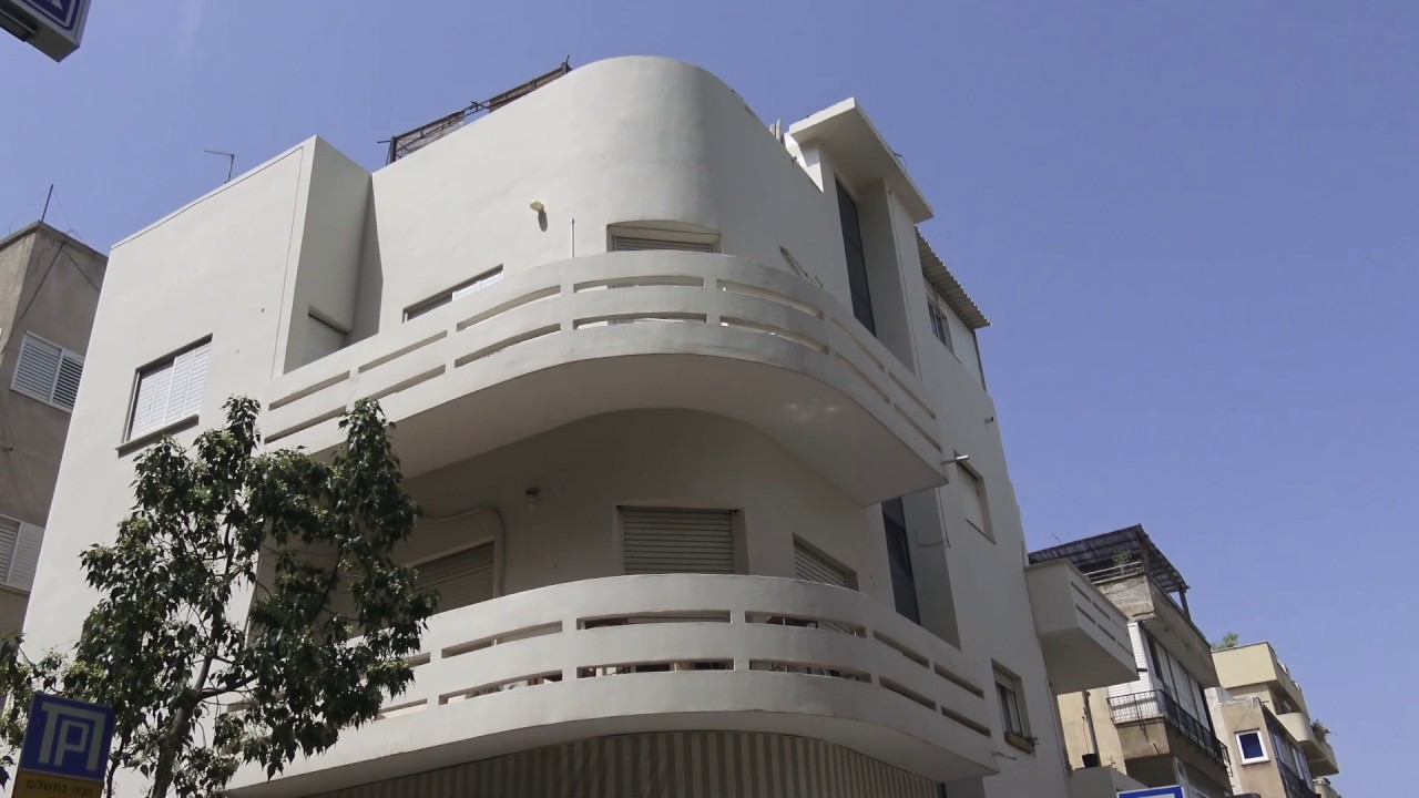 bauhaus in tel aviv youtube