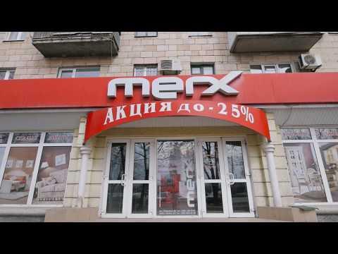 """Журнал """"Недвижимость Запорожья"""" представляет центр мебели Merx"""