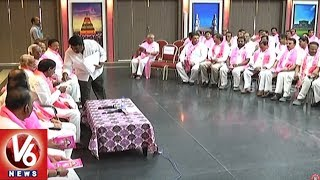 TRSLP Meet Concludes, CM KCR Survey Report On Leaders Performance || V6 News