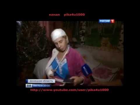 Гражданская война на Украине, статьи, новости - Русская Правда