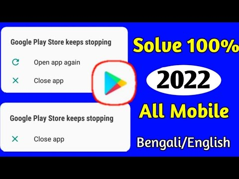 Google Play Store Keeps Stopping Problem Solution | Google Play Store Has Stopped Problem Solve 2019