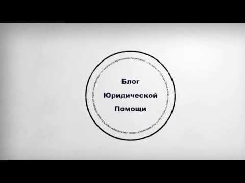 Полномочия и обязанности приставов по ОУПДС
