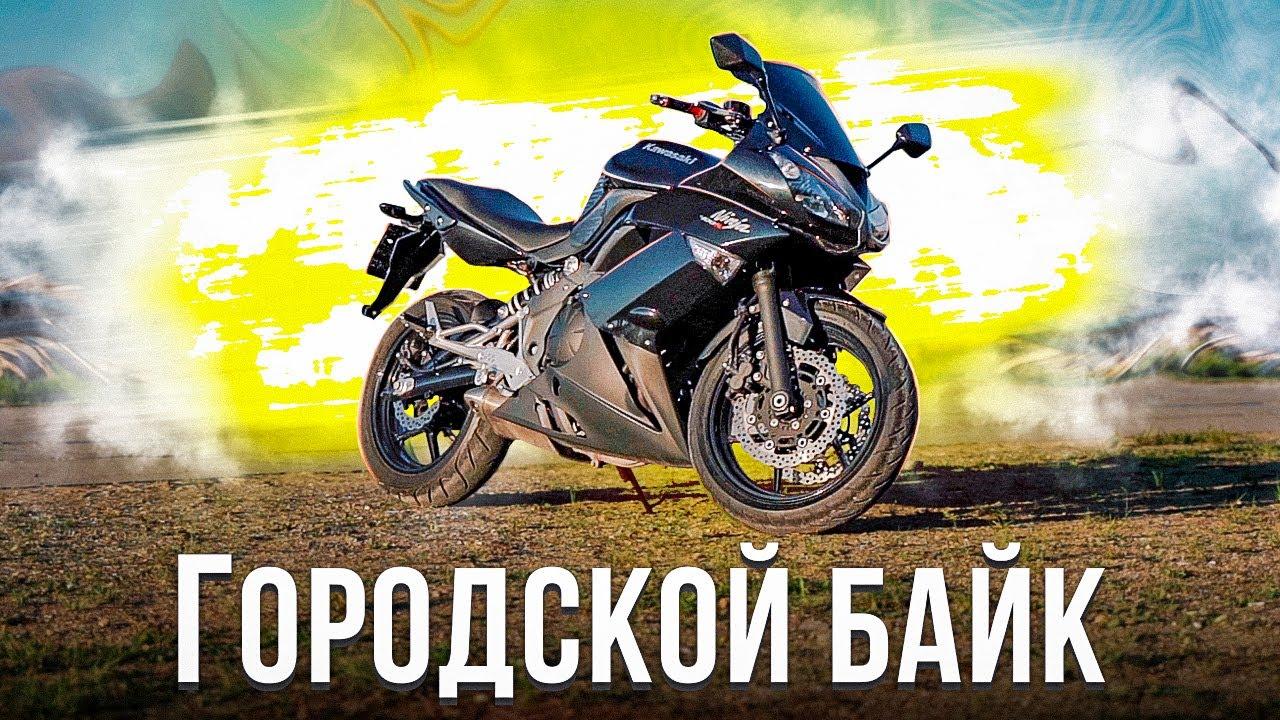 Мотоцикл с аукциона Японии | Kawasaki Ninja 400R