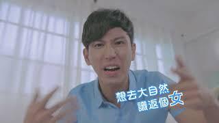 寵物大聯萌 (TVB)