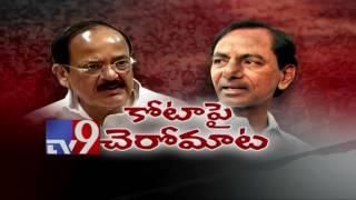 #2States Bulletin : News from Telugu States - 1...