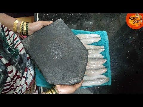 पाट्या खालचे बोंबील एक आगळीवेगळी रेसीपी | Bombil ( Bombay Duck ) | Bombil Fry In Different Style