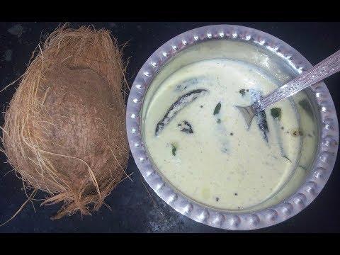 Coconut Chutney - South Indian Recipes Vegetarian For Idli, Dosa, Pongal, Upma - Breakfast, Dinner